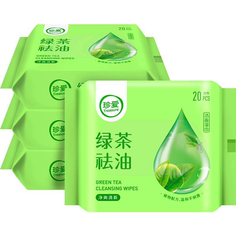 4 Bags 80 Count TotalTreasure Green Tea Extract Facial & Hands Wipes Nonwoven Wet Tissue