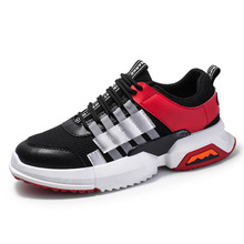 2019 Hot Sale Running Shoes For Men Lace-up Athletic Trainers Sports Male Shoes Outdoor Walking Sneakers Driving Shoe Zapatillas hot sale four seasons running shoes men lace up athletic trainers zapatillas sports male outdoor walking large size sneakers