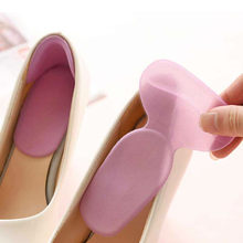 Orthopedic Insole 2019 New T-Shape Silicone Non Slip Cushion Foot Heel Protector Liner Shoe Insole Pads Random Color(China)
