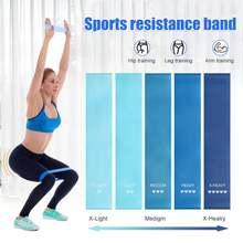 фитнес резинки Набор резинок для фитнеса йоги резиновый тренажер