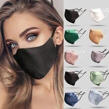 Cetim cor sólida máscara facial luz legal boca capa lavável earloop máscara reutilizável respirável ao ar livre mascarilla máscara #70