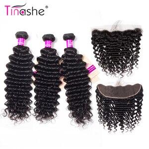 Image 2 - Tinashe 髪でバンドルフロント透明なレースの閉鎖前頭バンドルブラジルカーリー人間の髪のバンドル
