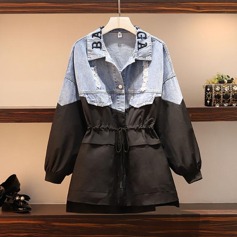 Denim Splice Letters Patchwork Jacket Hole Women Zipper Jeans Top Causal Windbreaker Loose Overcoat Drawstring Large 2021 New 1