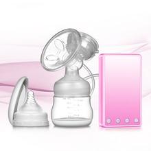 Молочный насос нагреваемый и интеллектуальный Электрический молокоотсос usb зарядка и портативный молокоотсос для послеродовой матери