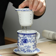 Фарфоровый чайный набор в стиле ретро, китайский сине-белый чайный сервиз с блюдцем, крышка для заварки, керамическая чайная чашка 260 мл с ча...