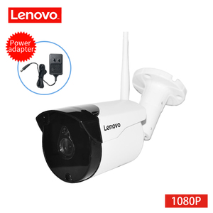 Image 1 - ترقية نظام مراقبة البدلة إعداد رابط كاميرا خاصة 1080P