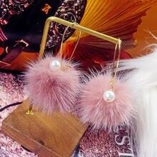 Милые модные розовые белые серые серьги с помпоном очаровательные