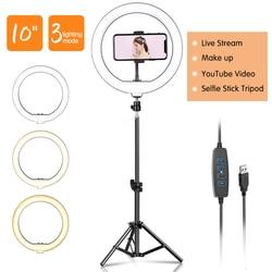 Кольцевой светодиодный светильник для селфи, лампа 10 дюймов со штативом и держателем для телефона, подходит для прямой трансляции в YouTube, фо...