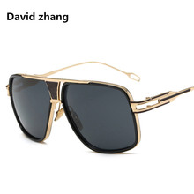 1187 new sunglasses, European and American trendy metal fashion retro square men women