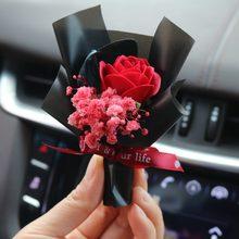 Auto Air Outlet Parfüm Dekoration Kreative Auto Unsterblich Getrockneten Bouquet Kleine Frische Auto Klimaanlage Mund Duft Clip