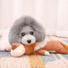 Funny Dog Toy Pet Puppy Chew Squeaker Squeaky Plush Sound Play Toy - Wolf/Elephant/Lion PICK(China)