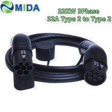 3 相に 22KW タイプ 2 タイプ 2 EV 充電器 32A 5 メートル EV 充電ケーブル 5X6 + 2X0.5mm2 電気車の充電器