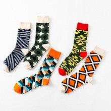 fashionable men socks happy colorful street skateboarding stockings funny happies women chaussettes femmes 5 pcs