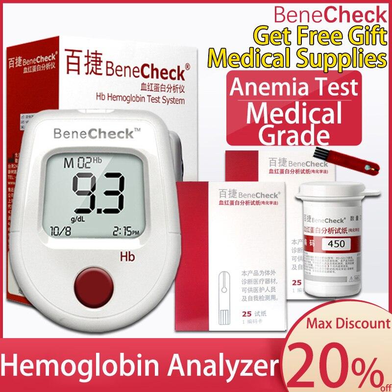 Набор для измерения гемоглобина BeneCheck, домашние тестовые полоски и Ланцеты для определения гемоглобина Hb для взрослых, детей и пожилых люде...