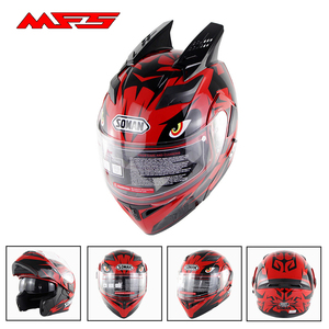 MFS Helm 2020 Neue Full face Motorrad helm motocross racing mann frau Multi-farbe Sonnenblende Off Road Touring helm Schwarz
