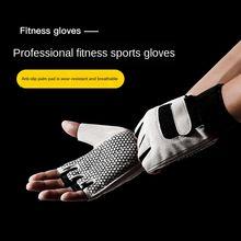 Перчатки на полпальца для мужчин и женщин спортивные Нескользящие