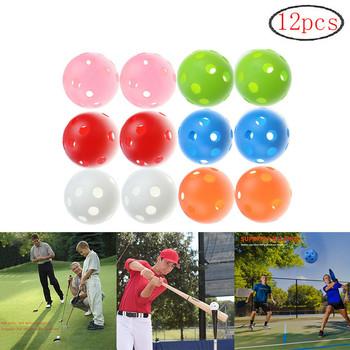 12 szt 45mm piłki treningowe do golfa plastikowy przepływ powietrza Hollow z otworem piłki golfowe do golfa outdoorowe piłki treningowe akcesoria do golfa tanie i dobre opinie Jeden kawałek piłka Praktyka Golf Training Balls Golf Balls Swing Plastic Golf Balls Sports Balls Outdoor Sport Pre-game