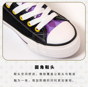 Bizarre Wind canvas shoes