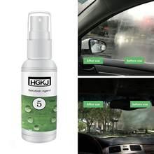 50 мл HGKJ-5 Водонепроницаемый непромокаемые Анти-туман агент Стекло гидрофобное нано-покрытие спрей автомобильный Antifogging Стекло es запотевани...