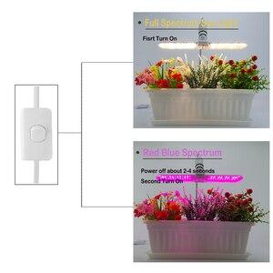 Image 4 - Luces de crecimiento, Modo 2 plegable 220V 75W 152LED, luces de crecimiento para plantas de espectro completo y espectro rojo/azul con cuello de cisne ajustables
