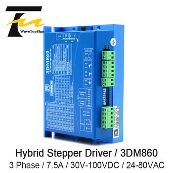 JMC 3 Phase Stepper Motor Driver  3DM860  Input Voltage 24~80VAC 30~100VDC 7.5A Match  86 Serial 3 Phase Stepper Motor