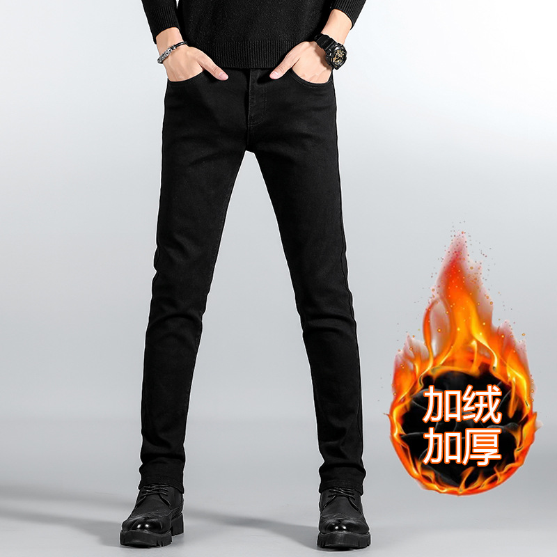 Elasticity Jeans Men's Brushed And Thick Warm Comfortable Elasticity Slim Fit Men'S Wear Skinny Pants Korean-style Black Pants M