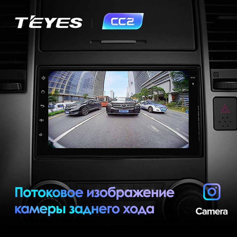 Универсальное головное устройство Штатная магнитола Teyes CC2L дляNissan xtrail  almera qashqai juke x-trail T31 Toyota honda Volkswagen Mazda Kia VW Peugeot LADA hyundai 2 din Android Автомагнитола GPS 2din Android