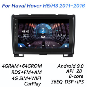 4GRAM+64GROM For Haval Hover Great Wall H5 H3 2011-2016 DSP 2 din Android 9.0 4G NET Car Radio Multimedia Video Player carplay