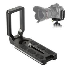 MPU 105 كاميرا عالمية ل قوس لوحة الإفراج السريع لوحة L شكل لوحة DSLR محول تركيب حامل للكاميرا DSLR SLR