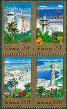 4Pcs/Lot New China Post Stamp 1998-9 Construction of Hainan Special Zone Stamps MNH image