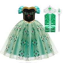 Meninas princesa vestidos de neve rainha anna traje crianças halloween cosplay roupas crianças festa aniversário carnaval disfarce
