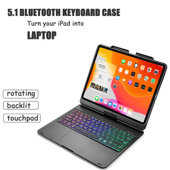 2017 top quality new arrivals portable mini aluminum 7 colors backlit bluetooth keyboard stand for ipad air2 pro9 7 for s7 edge Rotation  Bluetooth Keyboard Case for iPad pro 12.9  2020 & 2018 , 360 Rotating + Touchpad+ 7 Colors Backlit