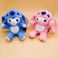 2pcs Kawaii Cute Stella Stitch Rabbit plush toy for girlfriend Animal stuffed doll toy birthday favors Xmas gifts for Lovers