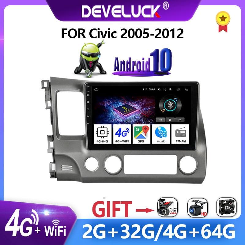 Автомагнитола 2 din, Android 10, 6G + 128G, мультимедийный видеоплеер, навигация GPS для Honda Civic 2005-2012, 2.5D экран, 2din DSP стерео
