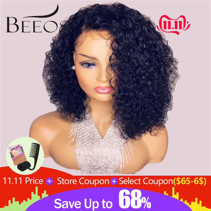 Beeos Short 13x6 Lace Front Human Hair Wigs 180% Pre Plucked With Baby Hair Deep Part Curly Brazilian Remy Hair Lace Front Wigs