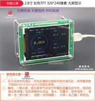 PM1.0 PM2.5 PM10 Formaldehyde HCHO Air Monitor Temperature Humidity Meter Tester