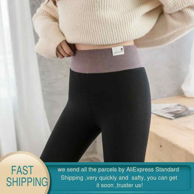 Warm Winter Women Pants Skinny Thick Wool Fleece Female Trousers Casual Leggings