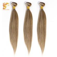 AOSUN HAIR Brazilian Straight Hair Weave Bundles 3PCS 100% Human Extenions P8/613 Color 16-26inches Remy Free Shipping
