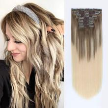 Kayla Full Free Shiipping Brazilian  Remy Clip in Hair Extensions Human Hair 100% Real Natural Hairpiece Clips On 120G 14 To 22