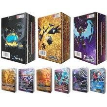 100-300 шт карманные монстры GX EX Мега блестящие карты игра битва карт торговые карты игра детская игрушка