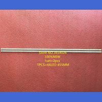 10 peças/lote LED-40V600 tira Retroiluminação LED para 40E19HM V-8229-A03-50/60 015B8000-A03-R00-8229 015B8000-A03-L0 66LED 455 MILÍMETROS