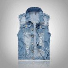 Fashion Streetwear Men Vest Blue Color Sleeveless Destroyed Punk Coats Hombre Large Size S-6XL Hip Hop Ripped Denim Vest Men