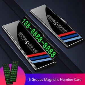 Image 5 - Teléfono de tarjeta de estacionamiento temporal hid de un solo clic, cajón ultrafino, accesorio para coche, placa de número de teléfono luminosa