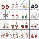 Christmas Earrings S...