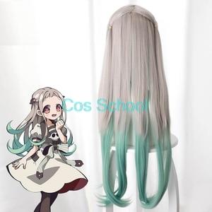 Image 5 - Pelucas de la Escuela de Cos, Nene Yashiro, peluca de Cosplay de Hanako Kun Yugi Amane con tapa, accesorios de Anime