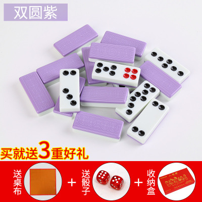 Many Provinces Pai Gow Adult Pai Gow Brand Household Dominoes Tui Pai Jiu Large Size Row Nine Bone Row Pai Gow 32