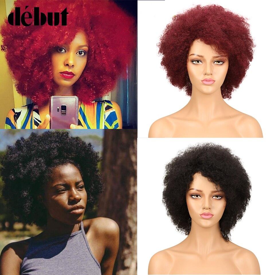 Debut Short Human Hair Wigs Afro Kinky Curly Wig 100% Remy Brazilian Hair Cheap Fashion Wig For Women