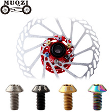 цена на MUQZI 6pcs Mountain Highway Fixed Gear Fold Bicycle M5 Disc Screw  Brake Platter Screw Fastener Bolt Titanium Alloy Accessories