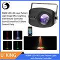 Пульт дистанционного управления U'King, перезаряжаемый через USB, лазерный + RGB + УФ светодиодный, 6 отверстий, автоматическое управление звуком д...