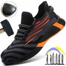 Respirável masculino de aço toe sapatos de trabalho à prova de punção sapatos de segurança homem trabalho tênis de segurança indestrutível botas masculino dropshipping